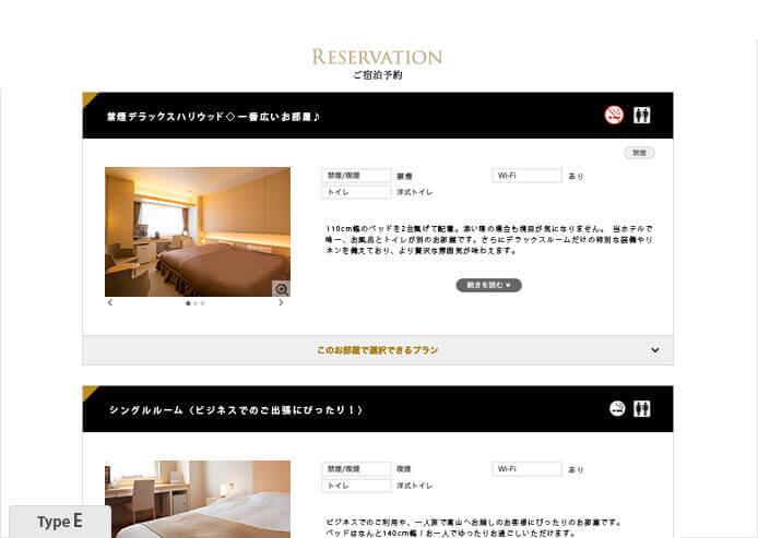 公式】宿泊予約システム予約番 | 株式会社キャディッシュ